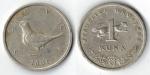 monedas de Europa - Croacia -  SLAVJ