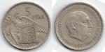 monedas de Europa - España -  Un duro