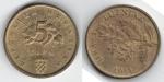 monedas de Europa - Croacia -  5 Lipa