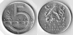 monedas de : Europa : República_Checa : 5 coronas