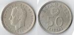 monedas de : Europa : España : ESPAÑA 82 50 ptas