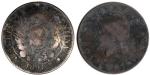 monedas de America - Argentina -  2 centavos