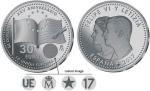 monedas de Europa - España -  Rey Felipe VI 2017