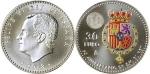 monedas de Europa - España -  Rey Felipe VI 2018