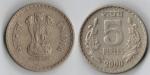 monedas de Asia - India -  5 rupias