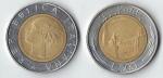 monedas de Europa - Italia -  L. 500