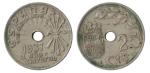 monedas de : Europa : España : 25 cts
