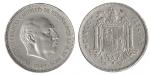 monedas de : Europa : España : 5 pesetas